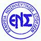 etaireia nosileutikon spoudon / greek nursing studies association